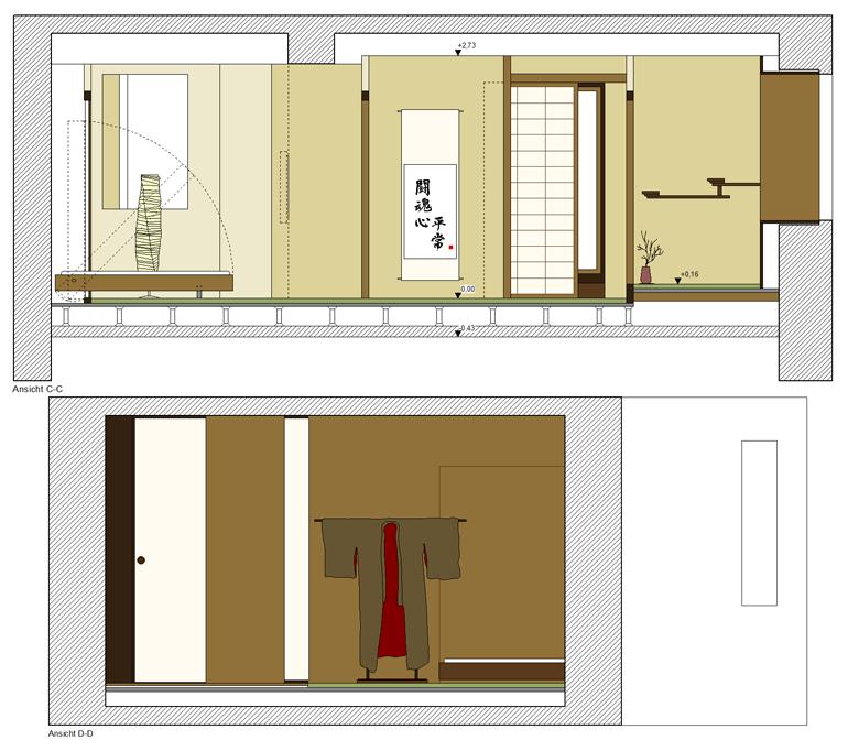 Japanzimmer